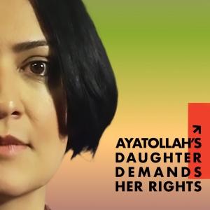 UN-Faghih_Imani-HagueTalks